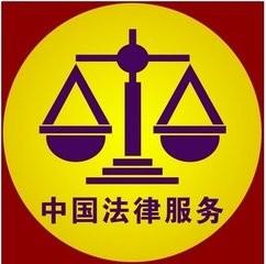 嘉定区江桥律师咨询,嘉定区江桥律师服务,江桥法律顾问服务