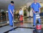 安庆市福顺清洗保洁有限责任公司