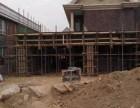 廊坊市別墅改造公司 別墅加建二層 別墅現澆樓板 別墅閣樓制作
