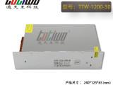 通天王DC1200W30V40A开关电源大功率照明直流电源