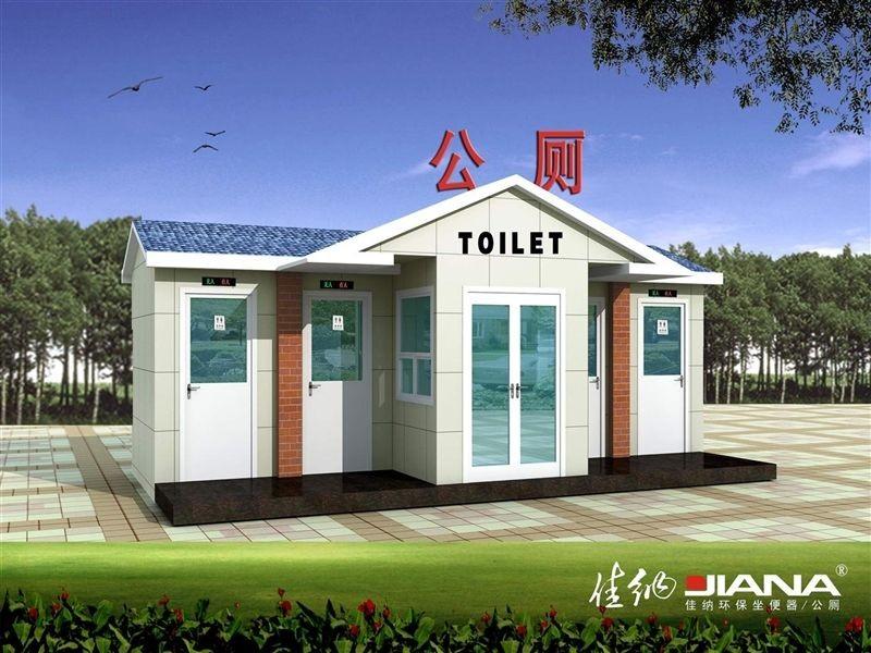淄川移动厕所出租 流动洗手间租赁 单体流动厕所租售