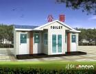 潍坊移动厕所出租 流动洗手间租赁 单体流动厕所租售