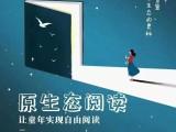 重庆杨家坪早教托班幼儿园 天宝乐托班幼儿园