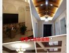 专业承接家庭整装 新房装修 旧房翻新 先施工后付款