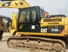 卡特320卡特323卡特325卡特336等二手挖掘低价出售
