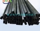 碳纤维方管 军用碳纤维异型材