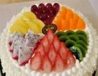 全市送货上门,您较好的选择只做好吃的健康的生日蛋糕