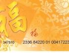 高价回收各种购物卡家乐福 沃尔玛 京东卡 美通卡