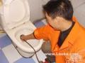 哈尔滨全市24H上门服务 通下水 马桶 维修马桶 地漏40元