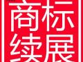 南昌三证合一公司注册流程做帐报税服务