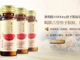 直销公司产品项目合作直销产品胶原蛋白饮代代加工