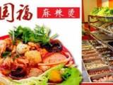 杨国福麻辣烫加盟费用包括什么 杨国福麻辣烫利润分析
