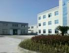 沈海高速附近一楼厂房出租900平米 厂区环境好