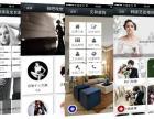 城阳微信营销 城阳微信公众号 城阳微信代运营