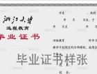 珠海网络教育浙江大学报读专升本英语专业精品课程
