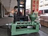 供應廣東廣州新型全自動花生液壓榨油機設備