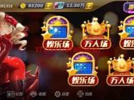 棋牌游戏app开发的价格和费用,一般需要多少钱