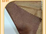 专业供应 高级仿皮绒面料批发 彩色弹力仿皮绒面料