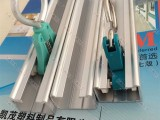 供应直型隔帘轨道 医用输液氧化轨道河北输液轨道厂家价格