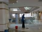 开荒保洁,工程开荒,家庭保洁,玻璃清洗,除虫除蚁等