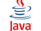 郑州尚学堂 Java入门的几个基本特性