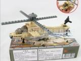 开智3C认证小阿帕奇84023野战部队军事拼插积木启蒙小鲁班玩具