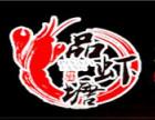 品虾塘虾火锅加盟