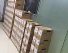 德国喜宝米粉供应批发商