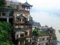 贵州遵义、桫椤保护区、四洞沟、重庆市内空调旅游列9日游