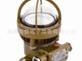 供应船舶灯具、船舶专用灯具、LED舱顶灯CCD8-L