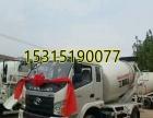 徐工 HB39K 混凝土泵车  (混凝土搅拌车的佼佼者)