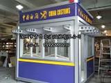 东莞黄江厂家生产治安亭,不锈钢保安亭,钢结构真石漆艺术亭
