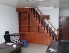 小港 海悦国际 2室 1厅 105平米 复式办公房