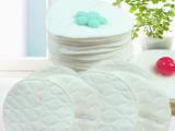 可洗乳垫 全棉透气孕妈妈可洗防溢乳垫批发 产妇用品 2片装