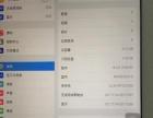 【搞定了!】转让ipad3