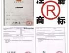 龙津西路附近的财务公司代理记账税务登记代缴社保公司注册
