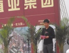 朔州专业活动策划/演艺/晚会/开业/设计