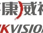 西昌网络监控摄像头安装公司