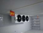 出租厂房内有冷库可转让