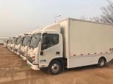 91租车 北京新能源货车租赁 厢式货车出租 电动货车租赁