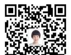 仅剩8个名额,漳州童心圆早教中心暑假班开始招生喽!