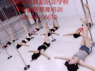 成都蜀汉路钢管舞学校 成都钢管舞教学班 一对一教学