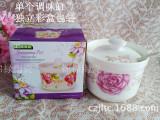 酒店陶瓷调味罐带勺独立包装4寸陶瓷调味盅4元以内促销品小礼品