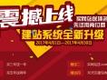 北京自助网站推广公司活动你买我送