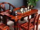 临夏实木家具办公桌茶桌椅子老船木客厅家具沙发茶几茶台餐桌案台
