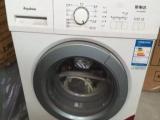三洋全新滚筒全自动洗衣机变频
