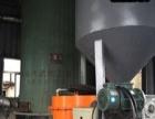 立式导热油锅炉改造用生物质燃烧机-加盟博联