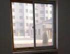 东升小区 2室1厅1卫 8号楼