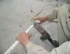 湖州家政专业水电维修防水补漏粉刷水管龙头维修
