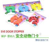特价超可爱彩色动物门档,卡通安全门卡,每个均有精美包装 34004
